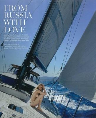 Anne-V-Maxim-Magazine-September-2016-Cover-Editorial06